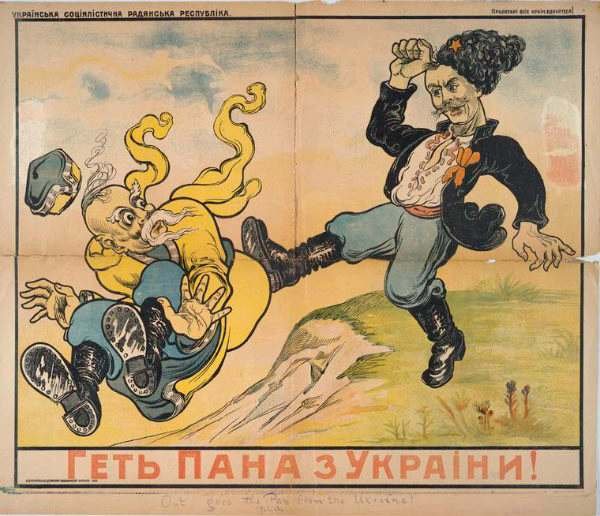 ukrmap.kiev.ua