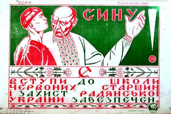 davno.ru