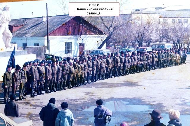 Сборы оренбургских казаков в р.п.Пышма Свердловской области