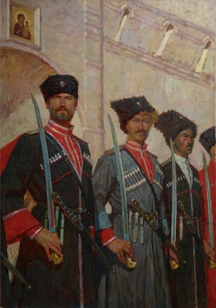 Идеалы современного русского казака