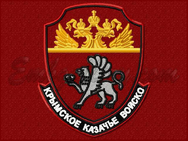 Крымское казачье войско