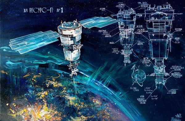 Когда отечественная космонавтика и космическая романтика встречаются вместе арт, космос, Живопись, длиннопост
