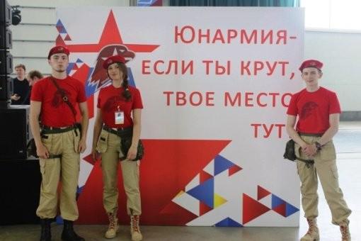 от Калининграда до Камчатки, от робототехники до пения