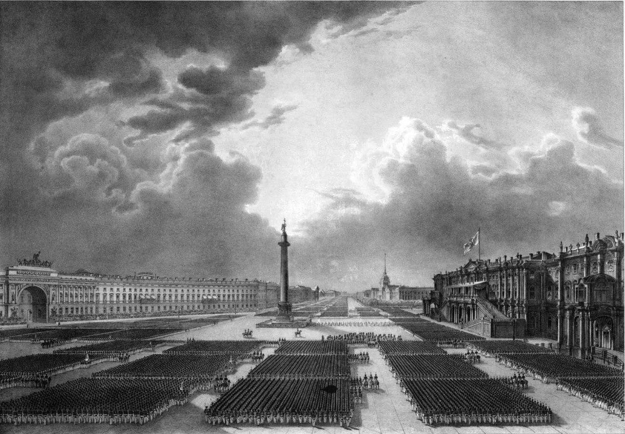 Парад 30-го августа 1834