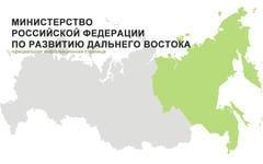Карта с сайта minvostokrazvitia.ru