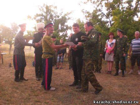 бузулукский казак Беляев Андрей Васильевич занял 2 место в состязании метание казачьей пики