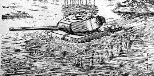 Глубина преодолеваемого брода