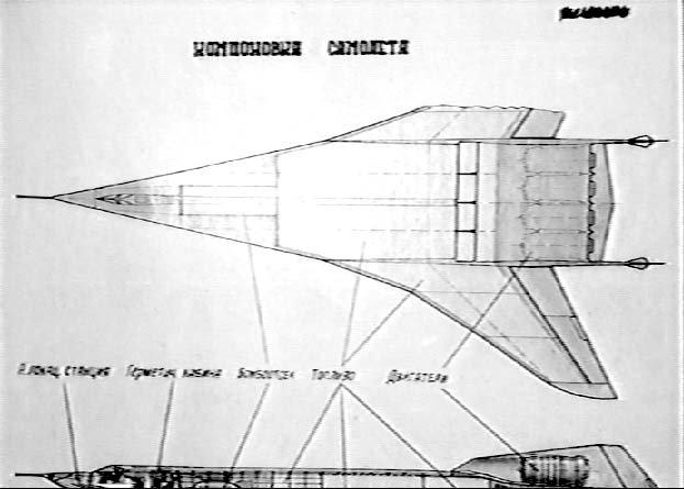 Бомбардировщик-летающая лодка