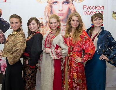 *Дом русской одежды Валентины Аверьяновой*