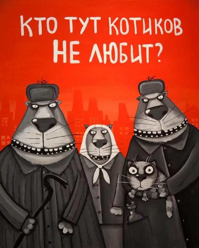 Храбрые мурлыки российского художника Александра Завалий