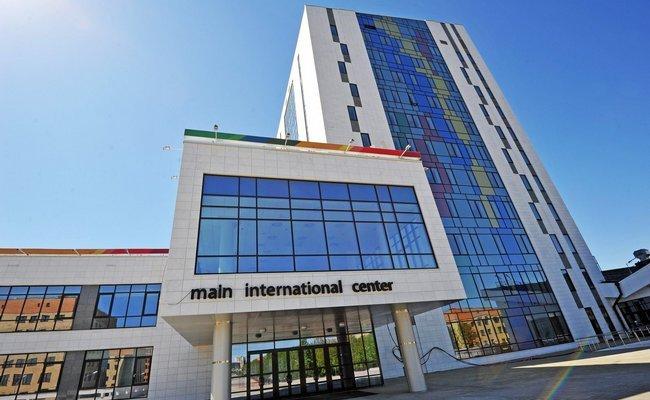 Международный информационный центр и концертный зал