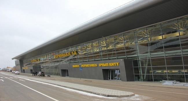 Международного аэропорта «Казань»