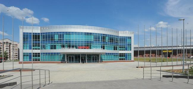Универсальный спортивный комплекс «Мирас»