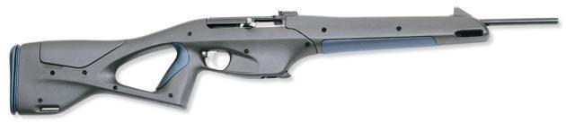 Самозарядный карабин МР-161К