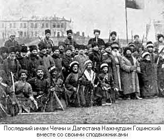 Война в Чечне. 1925 год