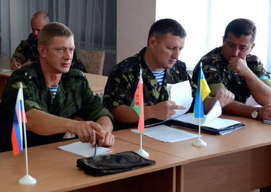 На территории Украины началось учение «Славянское содружество-2012»