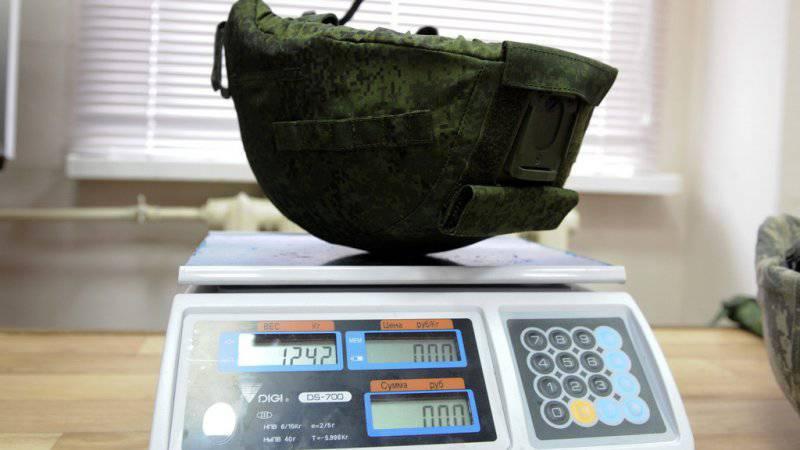«Ратник» в армии России