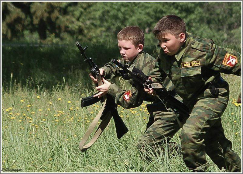 Военный PR