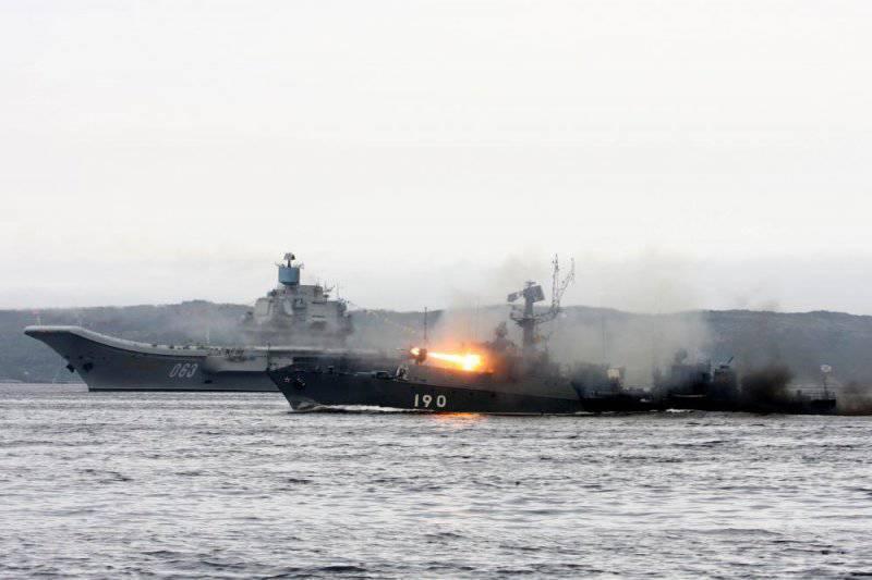 Северному флоту ВМФ России – 80 лет
