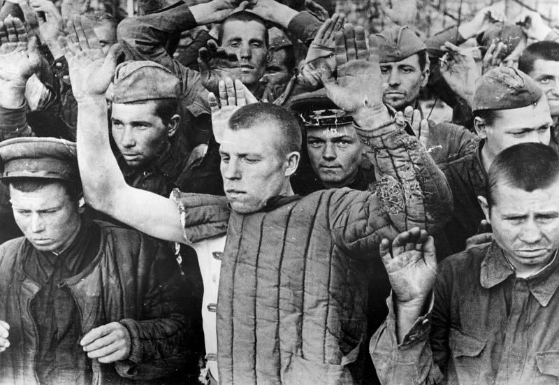 Военный и политический кризис Советского Союза 1941 года