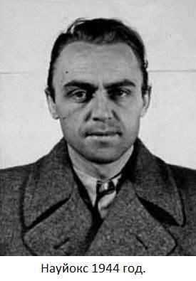 Человек, который начал Вторую мировую войну