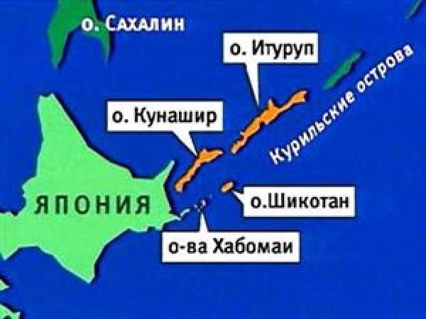 Россия строит аэропорты на Южных Курилах