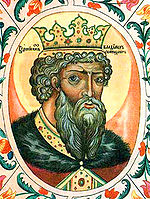 Владимир Святославич Святой. Миниатюра из Царского Титулярника