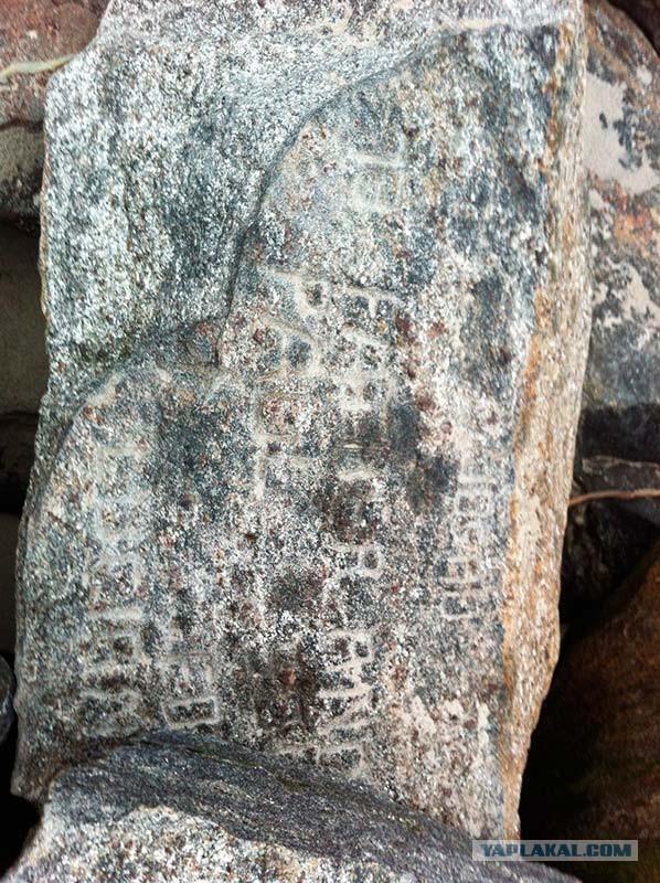 Древние камни в центре Нью-Йорка