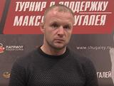 боец Александр Шлеменко пожелал Максиму Шугалею не сдаваться