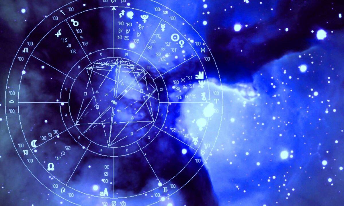 ошибки начинающего астролога