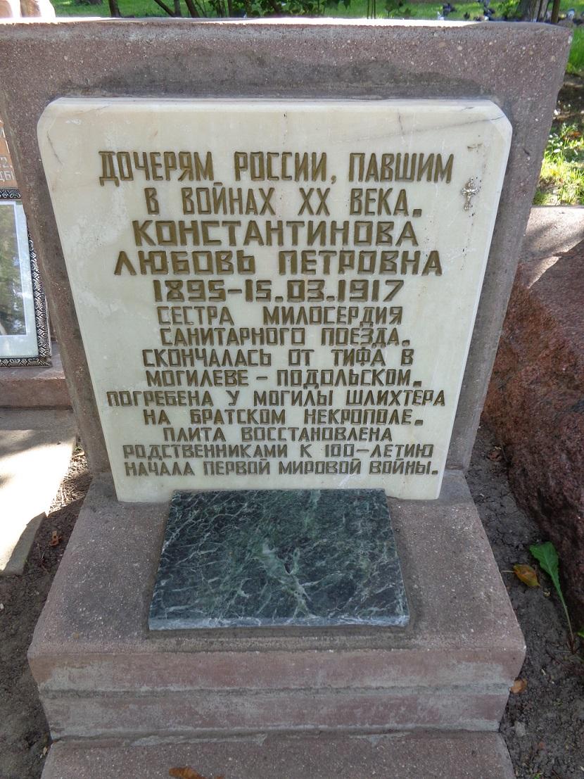 В Мемориальном парке на Соколе освятили надгробную плиту, посвященную генералам Плеве и Мансурадзе. 0_139f45_c829f793_orig
