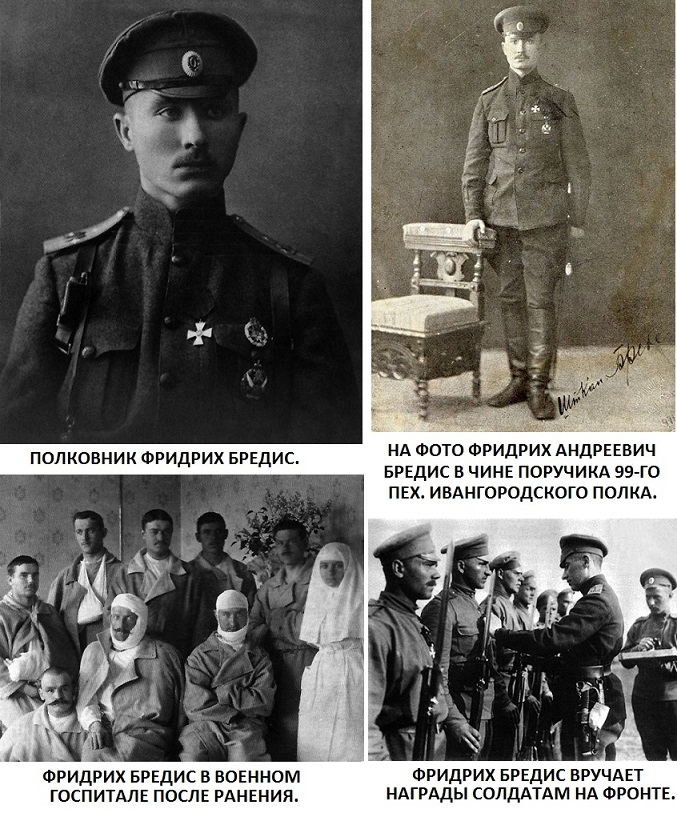 В Мемориальном парке на Соколе освятили надгробную плиту, посвященную генералам Плеве и Мансурадзе. 0_139f51_c4211440_orig