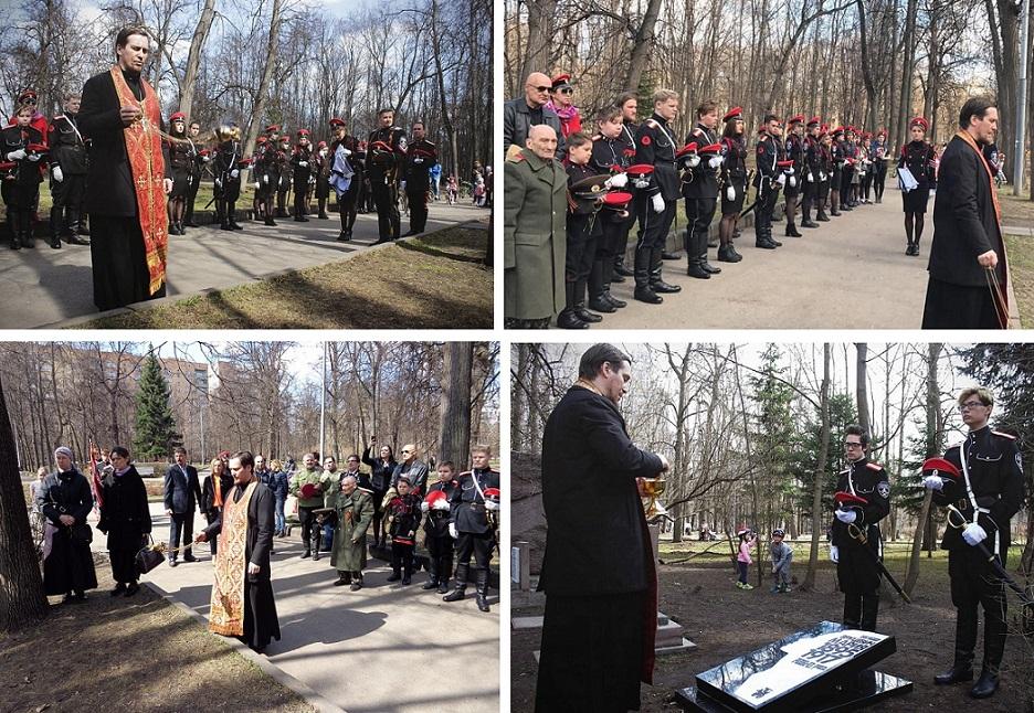 На Братском кладбище у памятника Шлихтеру С.А. провели обряд церковного освящения надгробия юнкеру Марии Вруцевич, взамен утраченного в 1930-е годы. 0_17be2a_b143e8cd_orig