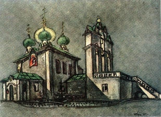 В Мемориальном парке на Соколе освятили надгробную плиту, посвященную генералам Плеве и Мансурадзе. 0_160970_c0e44ae6_orig
