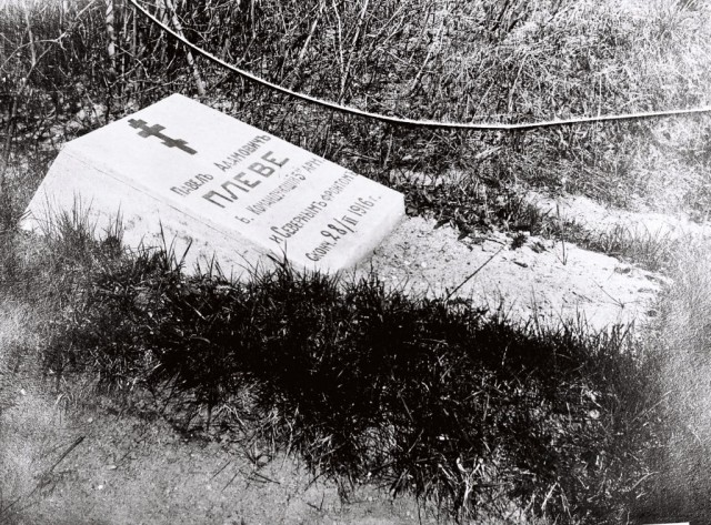 В Мемориальном парке на Соколе освятили надгробную плиту, посвященную генералам Плеве и Мансурадзе. 0_11190b_30ceb102_orig