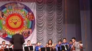 Оркестр Евгения Простомолотов. 18.05.2014 г.