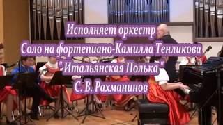 Евгений Простомолотов. МУЗЫКАЛЬНАЯ ЮМОРЕСКА