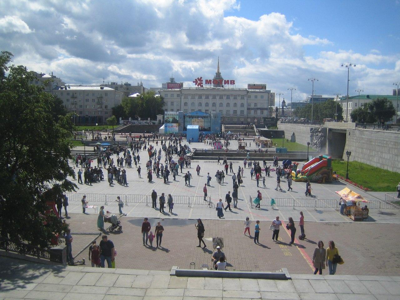 Праздник Семьи, любви и верности в Екатеринбурге и Казачий Дозор