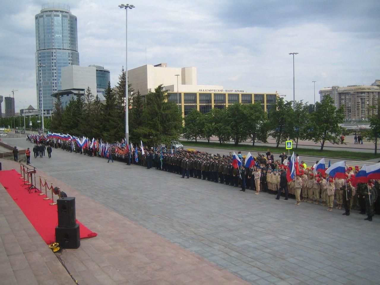 Вручение государственного флага губернатором патриотическим клубам