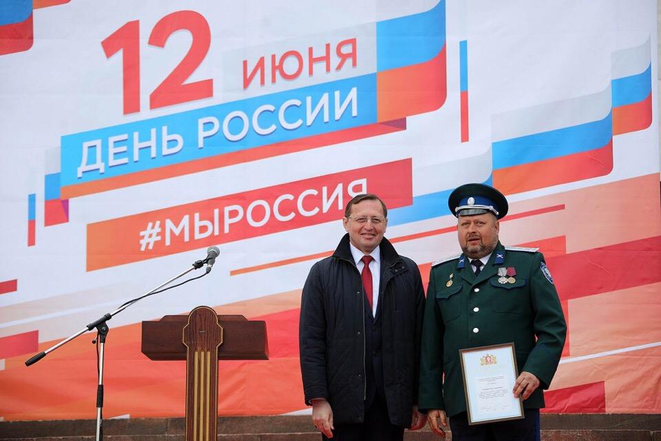 Казачий Дозор в Екатеринбурге