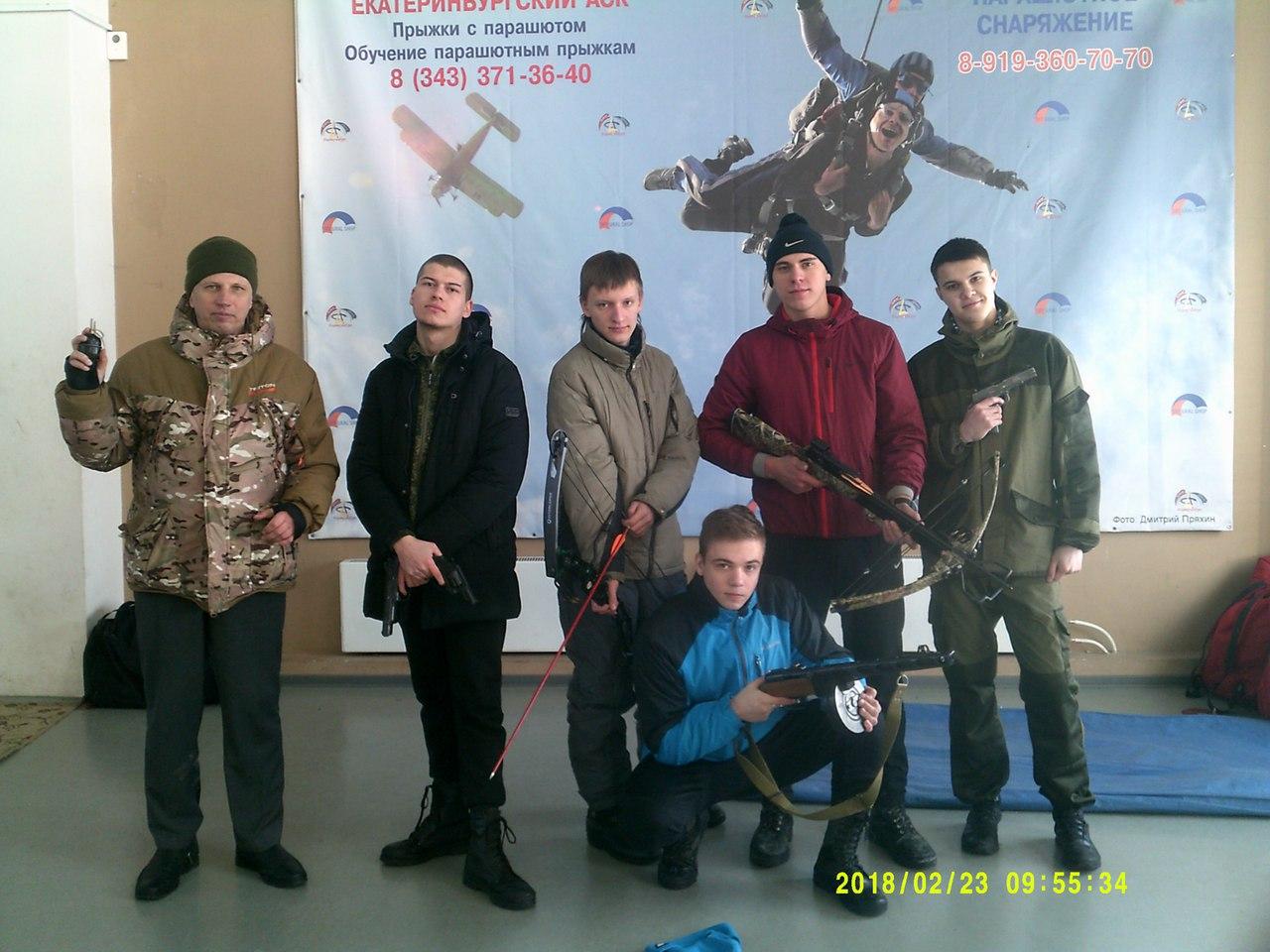 Казачья молодежь в Екатеринбурге и Свердловской области