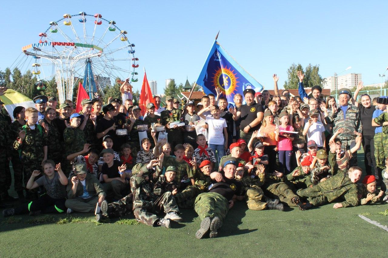 Соревнования по казачьей культуре Казачьего Дозора в парке Таганская Слобода в День народов Среднего Урала