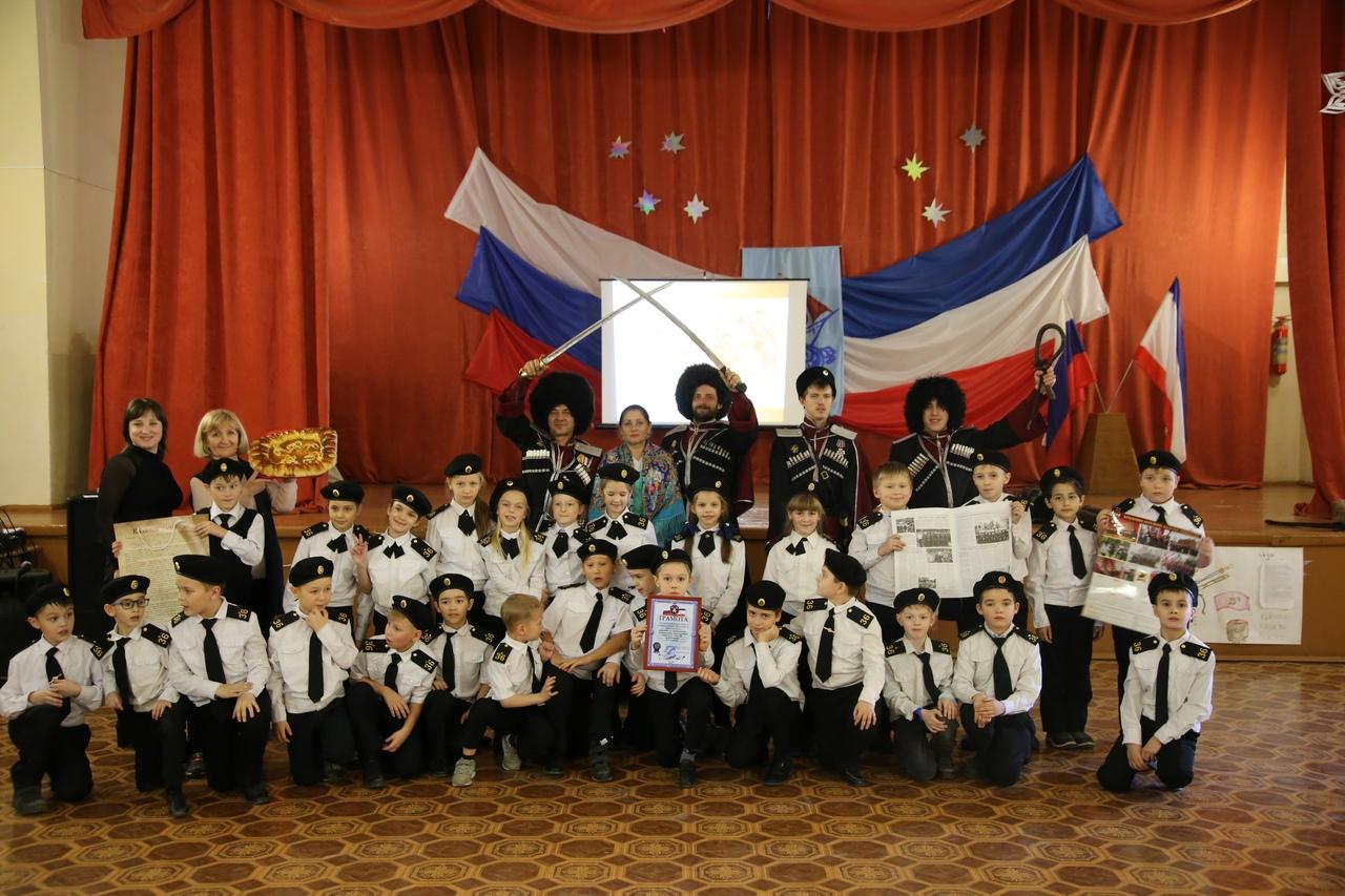Казачата в Крыму