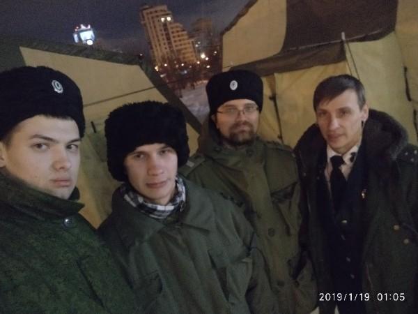 ХКО Хутор Уральский в Екатеринбурге