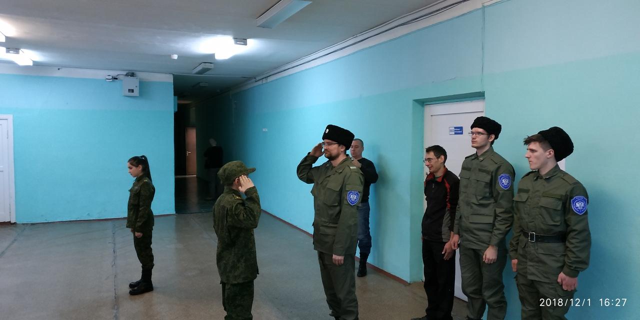 Казаки хутора Уральский в Екатеринбурге