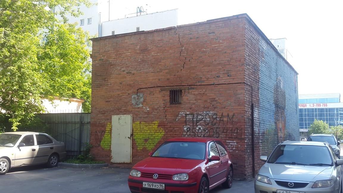 Партнерство Евразия ищет исполнителей по строительным обследованиям
