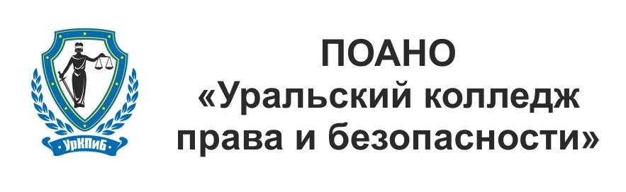 Официальный сайт УрКПиБ