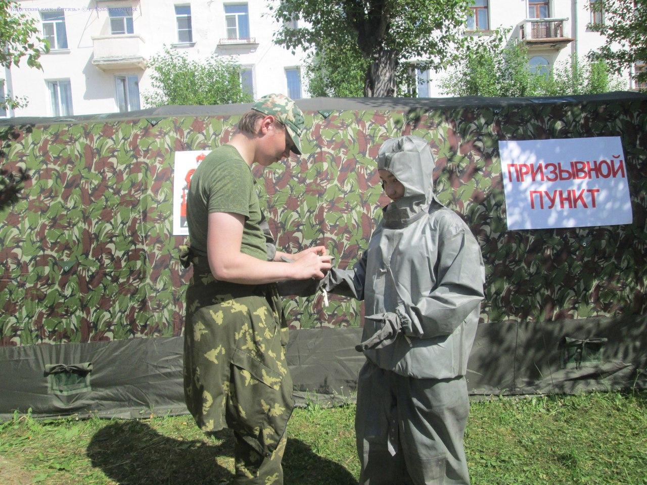 Воспитанники кадетского клуба Витязь в Крастноутрьинске Свердловской области