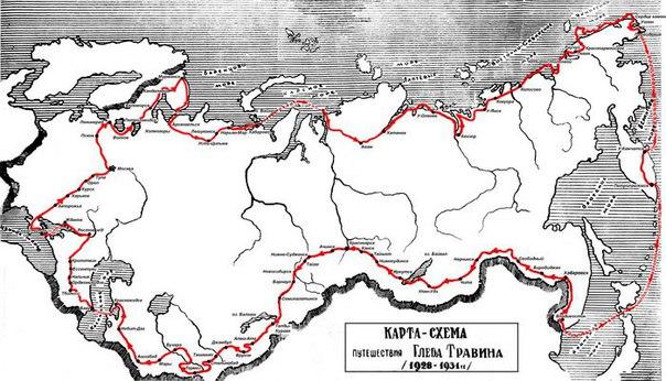 Невероятное путешествие на велосипеде Глеба Травина в 1928-1931 годах