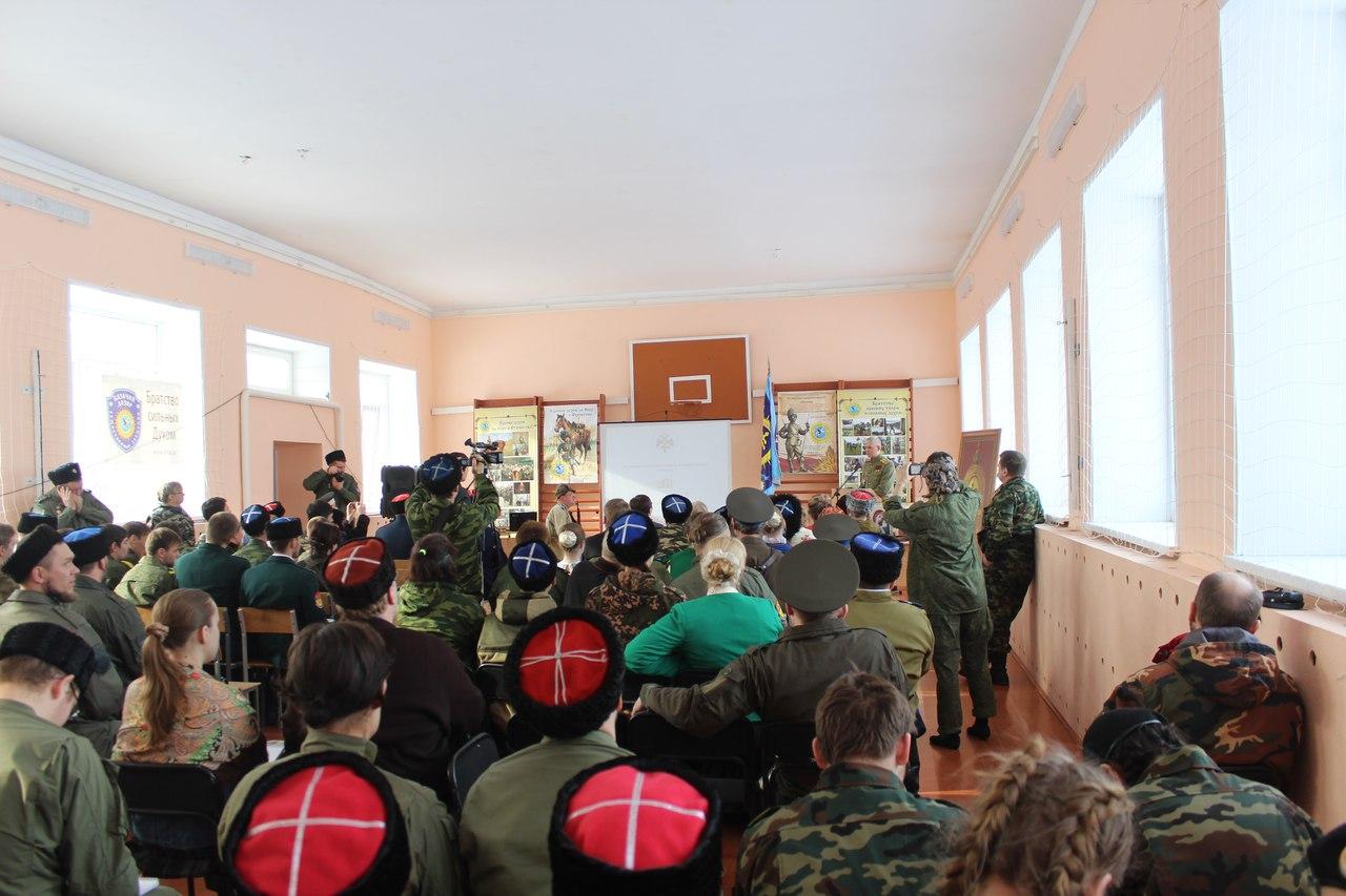 Обмен опытам у казаков на семинаре Казачьего Дозора